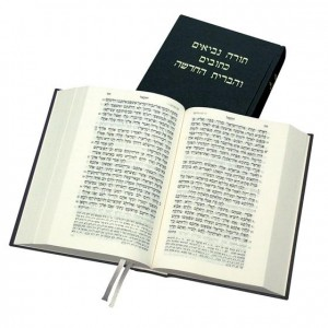 Hebrew Bible (hardback) TBS